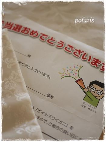 P1150158